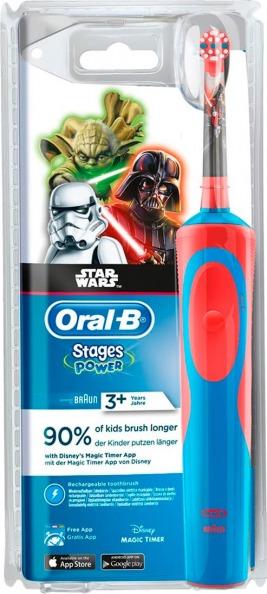spazzolino elettrico per bambini star wars gargiulo