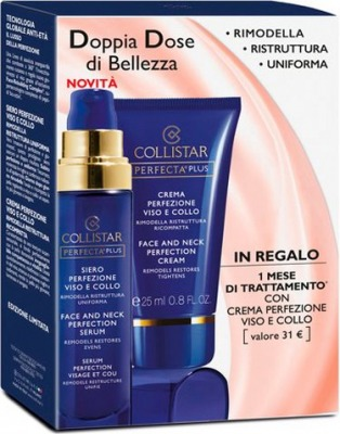 Cofanetto Perfecta Plus - Siero 30 ml + Crema 25 ml