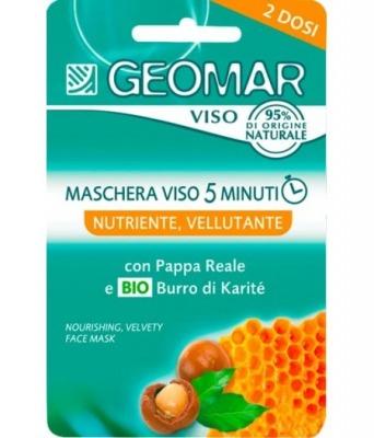 Maschera Viso 5 Minuti Nutriente Vellutante Con Burro Di KaritǸ Biologico E Pappa Reale 2 Dosi Da 15 Ml