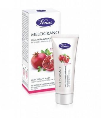 Maschera viso antiossidante al melograno 40ml