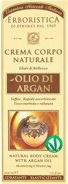 Crema Corpo Naturale all'Olio di Argan 200 ml