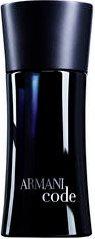 Armani Code Homme - Eau de Toilette 125 ml | Giorgio Armani