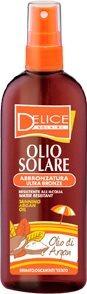Olio Solare Spray Argan 150 ml