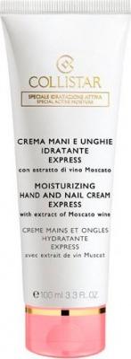 Crema Mani e Unghie Idratante Express 100 ml
